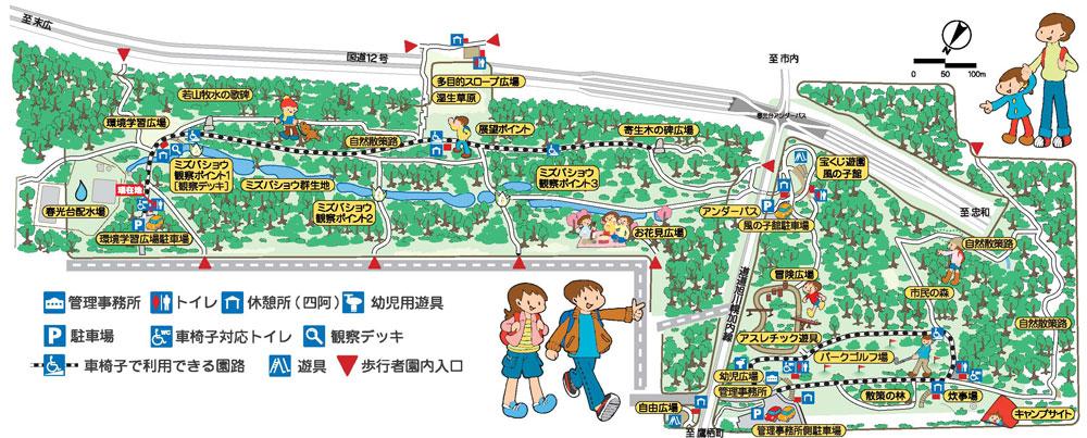 春光台公園 | 旭川市