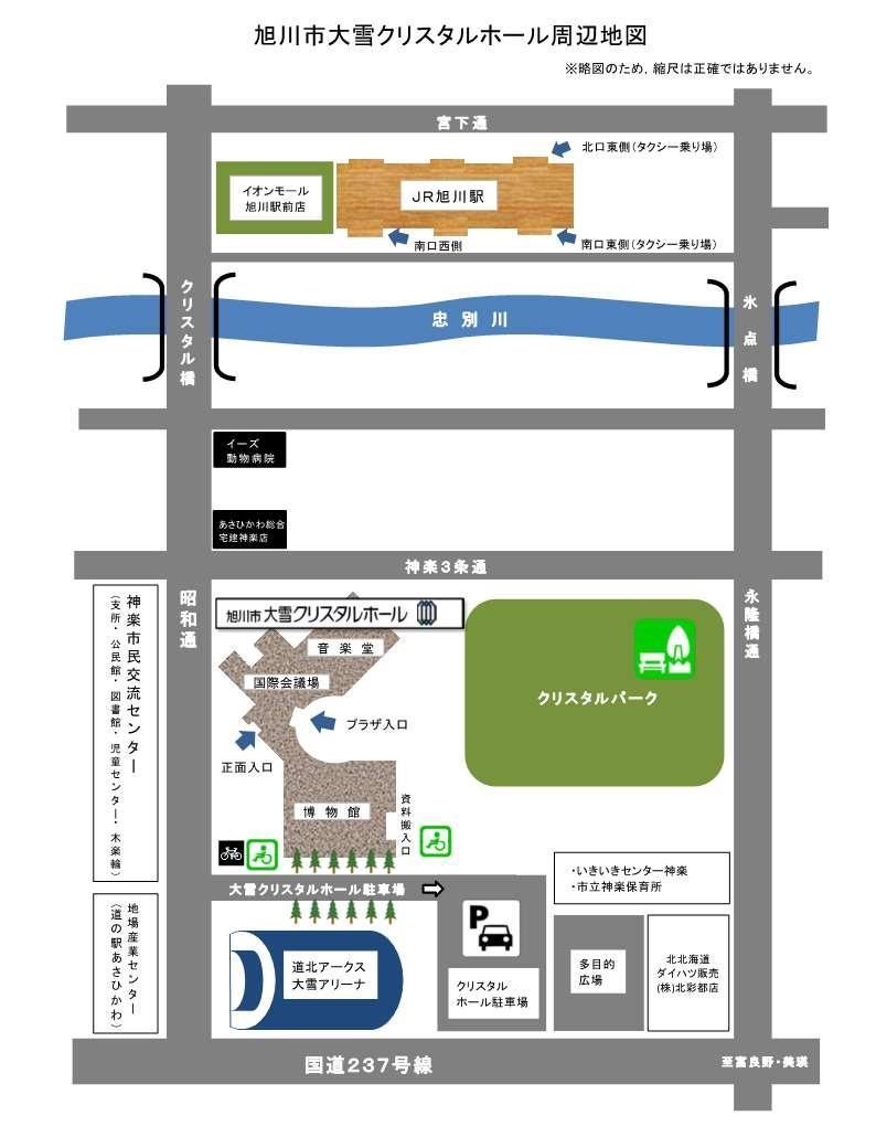 病院 旭川 大雪 【ドクターマップ】大雪病院(旭川市永山3条)